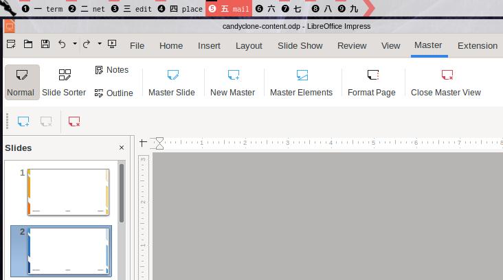 Impress Tabbed UI: Master Slide View